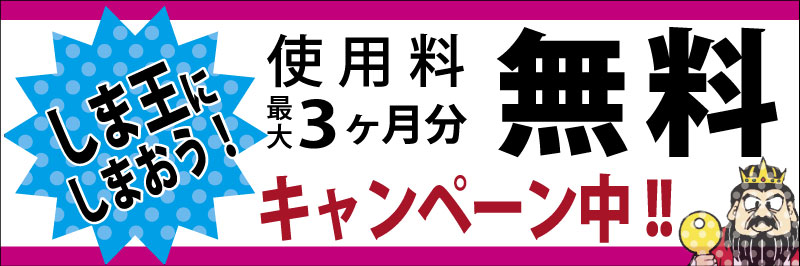 takaokaCP.jpg